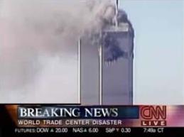 9-11 footage